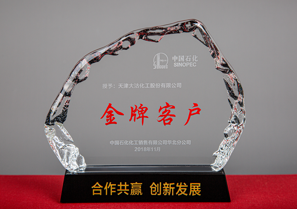 2018年中国石油和beplay体育行业技术创新示范企业